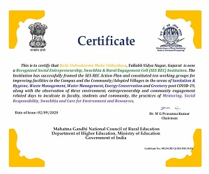 BVM is recognised Social Enterprenurship, Swachhata and Rural Engagement Cell Institution