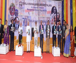 Vishvakarma Magazine 2017 launching Ceremony